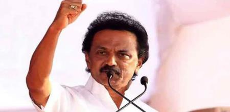mk stalin announcement about thiruvarur by election cancel