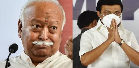 Cong and CPM MPs are opposed madurai corporation order to invite RSS leader