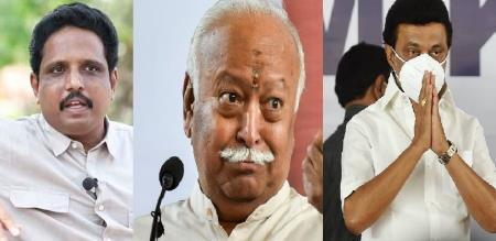 RSS Leader will come to madurai for temple function