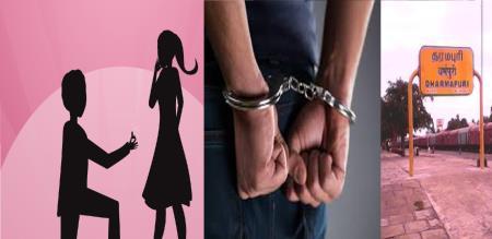in darmapuri police arrest 11 drama love person