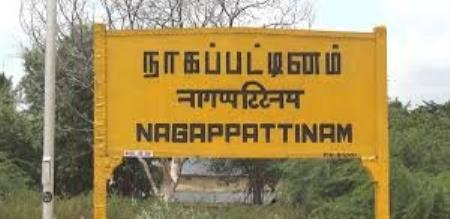 in nagapattinam girl rapped by near house man when his wife pregnancy