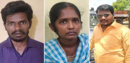 Tirupattur Vaniyambadi Affair Sexual Torture Murder Police Investigation