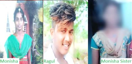girl murder know about love and pregnancy in Namakkal