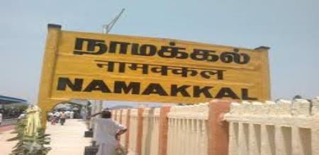 in namakkal sexual torture man murder by culprit