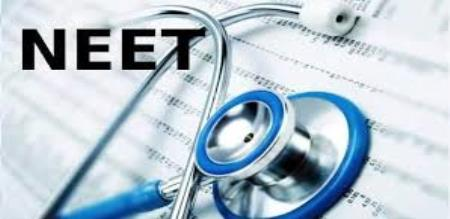 rules and regulation for neet exam