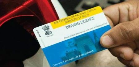 no education limit for driving license