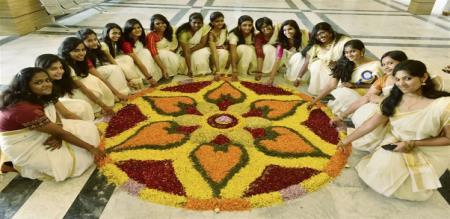 onam celebration started in kerala