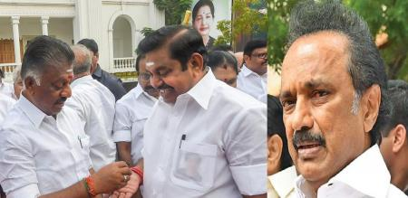 dmk persons expect return the amount of local body election Optional petition