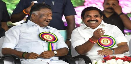 admk return the money to mayor, appliers of town president post