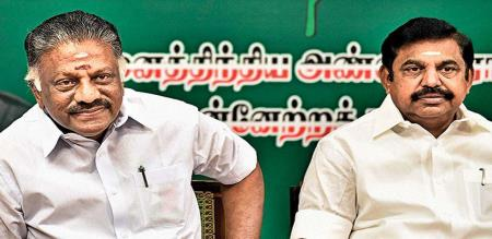 admk says stop to stick banner