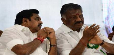 PTK  does not support admk in by poll