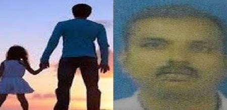 in thirumanglaam father attempt suicide due to her wife illegal affair