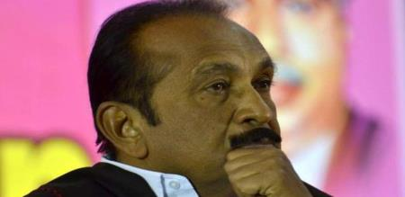 dmk case today judgment vaiko jail confirm by court
