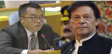 INDIA UN CHIEF ANSWER TO PAK PRESIDNET IMRAN KHAN SPEECH