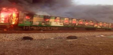 in Pakistan train fire accident peoples died