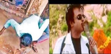 in karnadaga man bite by snake when playing