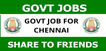 Tamil Nadu Rural Development job
