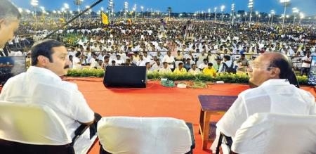 pmk announced party meetings