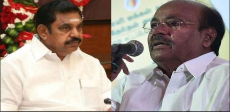 pmk shadow budget on feb 6th by dr ramadoss
