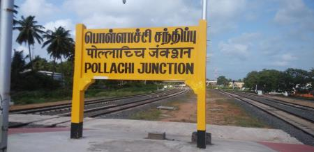 in pollachi a next sexual harassment affair of love by another gang