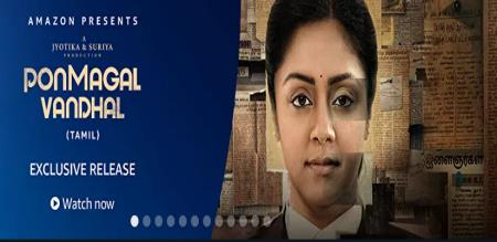 Jyothika ponmagal vandhal Movie review