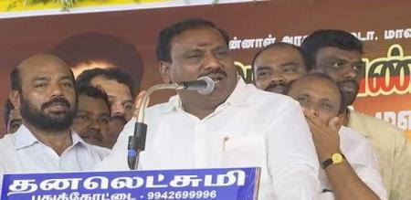 P T Arasakumar Press meet in Chennai airport