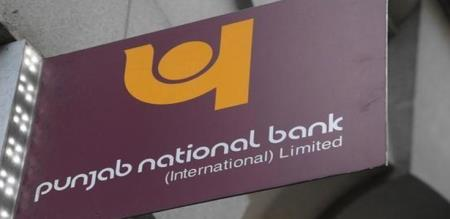 in trichy punjab national bank robbery peoples sad due to not response peoples
