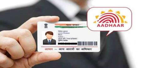 culprit arrested finding with adhar card