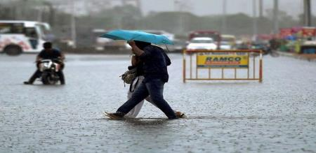 Chennai have rain announce by weather office