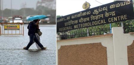 in chennai have rain and other district low rain chennai weather update