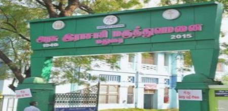in Madurai rajaji hospital patients died when power cut issue during surgery