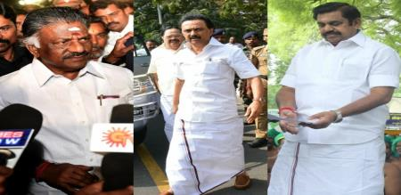 rajyasabha election in tamilnadu