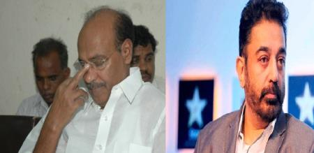 Ramadoss and Kamal Hassan regret to Army Officer Palani Passed away