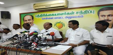 PMK general meeting for 2021 assembly election