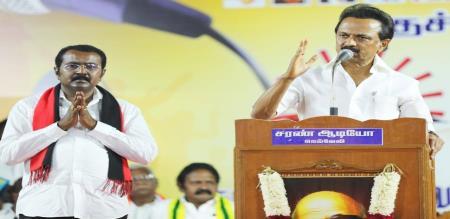 Cuddalore DMK MP Ramesh