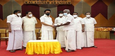 Ramanathapuram AMMK cadres joined dmk
