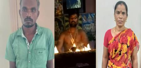 Ramanathapuram fraud gang arrest by police