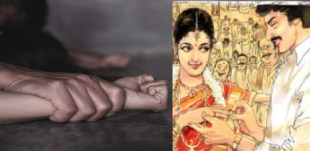 fake lover raped colleage student in salem
