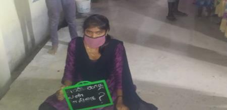 girl cheated by her boy friend in villupuram
