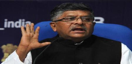 central minister ravishankar prasad press meet