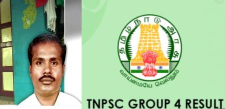 group 4 exam investigate by tnpsc