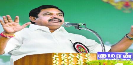 edappadi palanisami says about milk rate increase