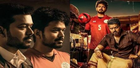 bigil film 24 hours in theaters