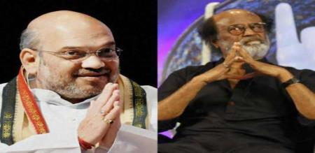 rajini says about amitsha tweet