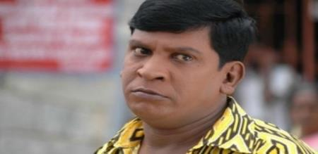 case filed for vadivelu for money forgery