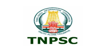 tnpsc exam postponed