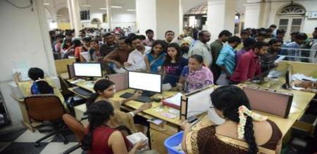 today bank staff strike