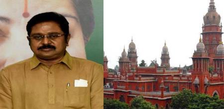 ammk case for high court