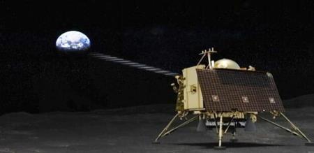 central government about vikram lander