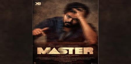 master film third look release today